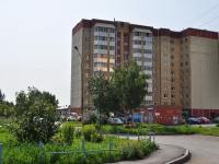 Yekaterinburg, st Bilimbaevskaya, house 3. Apartment house