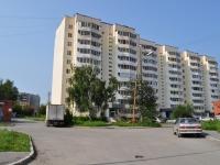Yekaterinburg, st Bilimbaevskaya, house 5. Apartment house