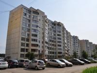 Yekaterinburg, st Bilimbaevskaya, house 7. Apartment house