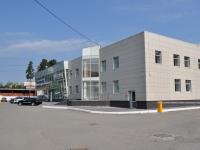 Yekaterinburg, st Bilimbaevskaya, house 8Б. automobile dealership