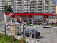 Yekaterinburg, st Bilimbaevskaya, house 8В/1. fuel filling station