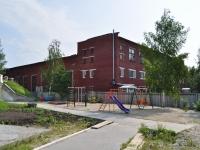 Yekaterinburg, st Bilimbaevskaya. industrial building