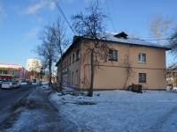 Yekaterinburg, st Bilimbaevskaya, house 14. Apartment house