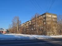 Yekaterinburg, st Bilimbaevskaya, house 16. Apartment house