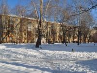 Yekaterinburg, st Bilimbaevskaya, house 17. Apartment house