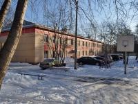 Yekaterinburg, st Bilimbaevskaya, house 18А. hostel