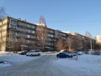 Yekaterinburg, st Bilimbaevskaya, house 20. Apartment house