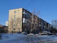 Yekaterinburg, st Bilimbaevskaya, house 24. Apartment house