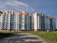 Екатеринбург, улица Алтайская, дом 62. многоквартирный дом