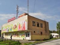 叶卡捷琳堡市,  , house 64. 商店