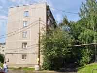 Екатеринбург, улица Алтайская, дом 66. многоквартирный дом
