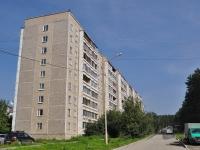 Екатеринбург, улица Алтайская, дом 70. многоквартирный дом