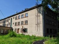 Екатеринбург, Дарвина ул, дом 4