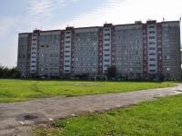 Екатеринбург, Дарвина ул, дом 15