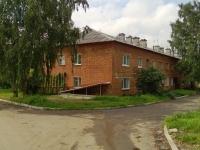 Yekaterinburg, st Sibirka, house 30А. Apartment house