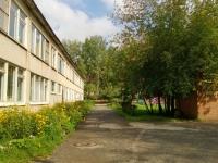 Yekaterinburg, st Sibirka, house 43. nursery school