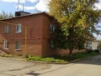 Екатеринбург, улица Земская, дом 2. многоквартирный дом