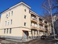 Yekaterinburg, st Krupskoy, house 4. Apartment house