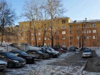 Yekaterinburg, st Krupskoy, house 6. Apartment house