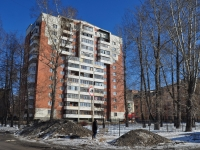 Yekaterinburg,  , house 3. Apartment house