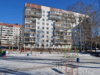 Yekaterinburg,  , house 5. Apartment house