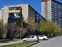 Yekaterinburg, st Vereshchagin, house 14. Apartment house