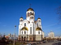 соседний дом: ул. Царская, дом 10. храм на Крови во имя Всех Святых в Земле Российской просиявших
