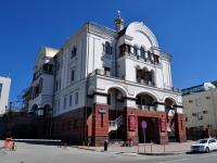 соседний дом: ул. Царская, дом 8. храм во имя святителя Николая Чудотворца