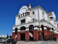 叶卡捷琳堡市, 寺庙 во имя святителя Николая Чудотворца,  , 房屋 8