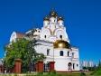 Екатеринбург, Царская ул, дом8