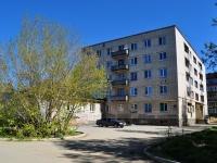 Екатеринбург, улица Александровская, дом 2. общежитие