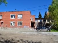 Екатеринбург, улица Александровская, дом 3А. офисное здание