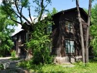 Yekaterinburg, st Omskaya, house 93. Apartment house