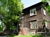 Yekaterinburg, st Omskaya, house 97. Apartment house