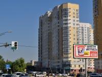 Екатеринбург, Николая Островского ул, дом 1
