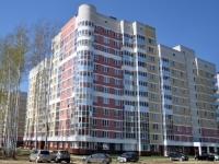 Екатеринбург, улица Академика Вонсовского, дом 75. многоквартирный дом