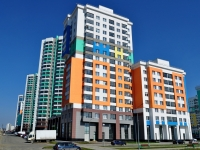Екатеринбург, улица Академика Сахарова, дом 62. многоквартирный дом