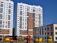 Екатеринбург, улица Анатолия Мехренцева, дом 5. многоквартирный дом