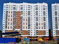 Екатеринбург, улица Анатолия Мехренцева, дом 7. многоквартирный дом