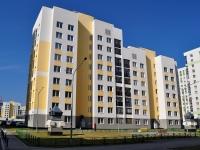 Екатеринбург, улица Анатолия Мехренцева, дом 36. многоквартирный дом