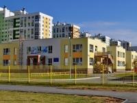 Екатеринбург, улица Анатолия Мехренцева, дом 40. детский сад