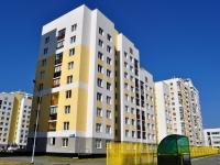 Екатеринбург, улица Анатолия Мехренцева, дом 44. многоквартирный дом