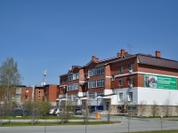 Yekaterinburg, st Barvinka, house 14. Apartment house