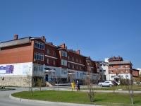 Yekaterinburg, st Barvinka, house 16. Apartment house
