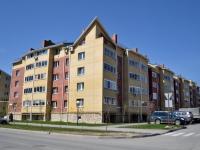 Yekaterinburg, st Barvinka, house 20. Apartment house