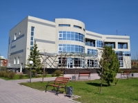 Yekaterinburg, st Barvinka, house 21. office building
