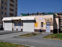 Yekaterinburg, st Barvinka, house 24. garage (parking)