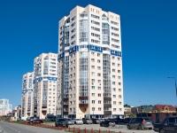 Yekaterinburg, st Barvinka, house 47. Apartment house