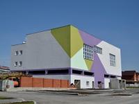 Yekaterinburg, st Barvinka. building under construction