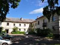 Екатеринбург, Звёздная ул, дом 1